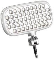 Metz LED-72 smart weiß