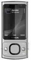 Nokia Slide 6700 Aluminium ohne Vertrag