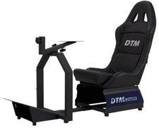 Raceroom DTM RR3055