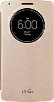 LG QuickCircle Case mit kabelloser Ladefunktion (LG G3) Gold