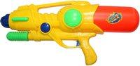 GD-World Wasserpistole gelb 55 cm