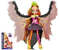 Hasbro My Little Pony Equestria Girls Sunset Shimmer