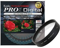 Kenko Pro1D Nah +3 72mm