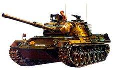 Tamiya BW Leopard A1 (300035064)