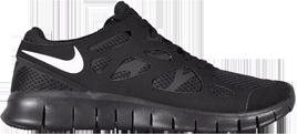 Nike Free Run+ 2 NSW